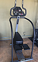PRE-OWNED Body Guard EXT5 Stepper
